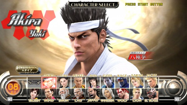 Photo of Virtua Fighter 5 – Behind the Scenes