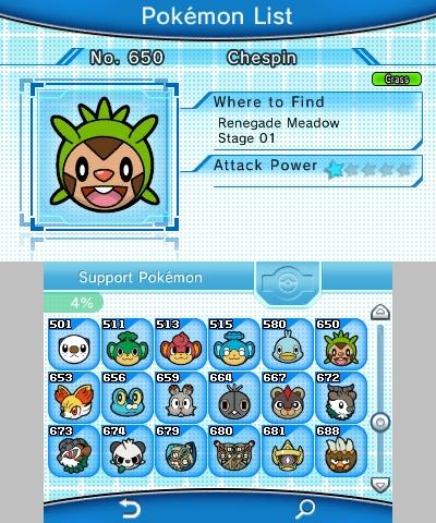 Pokemon Link Battle_screen (6)