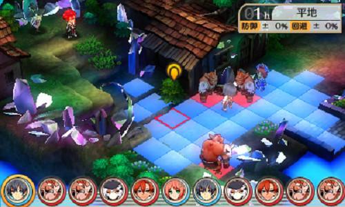 Stella Glow screenshot 1