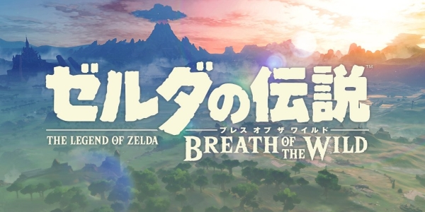 Photo of Antevisão The Legend of Zelda: Breath of the Wild