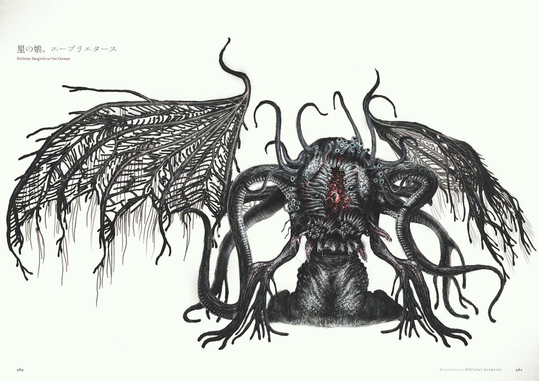 bloodborne-artwork-1