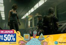 Photo of Arranca hoje uma nova promoção na PlayStation Store